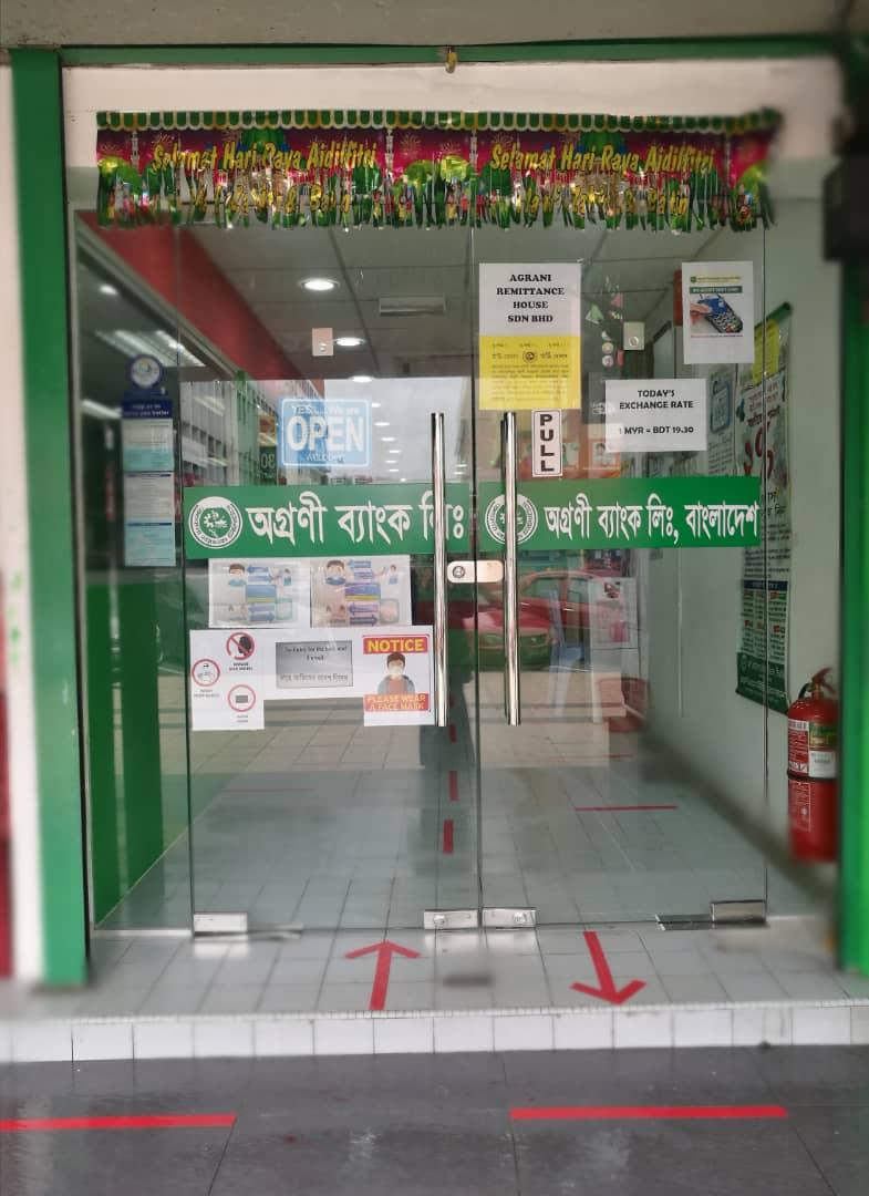 Seremban Branch Negeri Sembilan